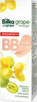 White Grape BB Face Cream Hyaluron + 65ml